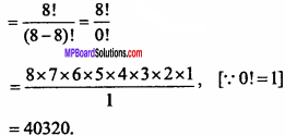 MP Board Class 11th Maths Important Questions Chapter 7 Permutations and Combinations 11