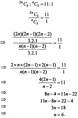 MP Board Class 11th Maths Important Questions Chapter 7 Permutations and Combinations 18