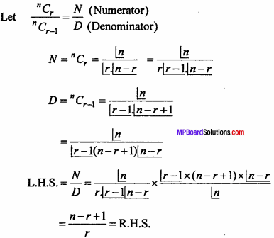 MP Board Class 11th Maths Important Questions Chapter 7 Permutations and Combinations 20
