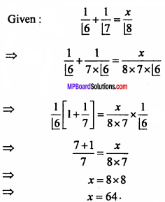 MP Board Class 11th Maths Important Questions Chapter 7 Permutations and Combinations 4