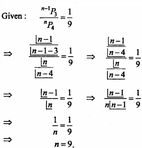 MP Board Class 11th Maths Important Questions Chapter 7 Permutations and Combinations 7