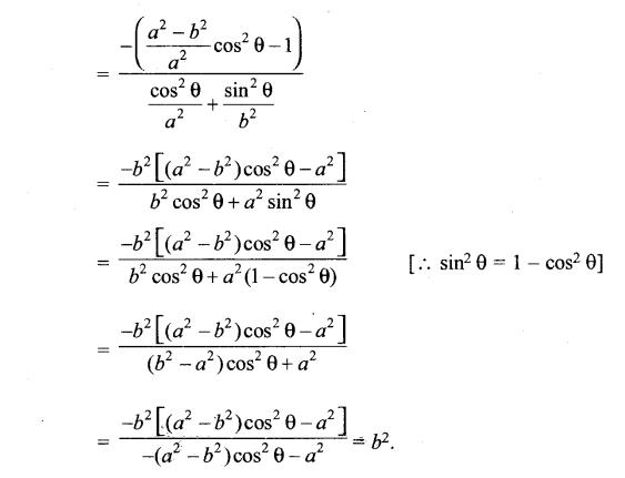 MP Board Class 11th Maths Solutions Chapter 10 सरल रेखाएँ विविध प्रश्नावली img-25