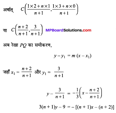 MP Board Class 11th Maths Solutions Chapter 10 सरल रेखाएँ Ex 10.2 img-7