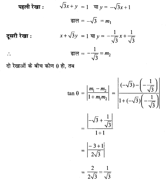 MP Board Class 11th Maths Solutions Chapter 10 सरल रेखाएँ Ex 10.3 img-5