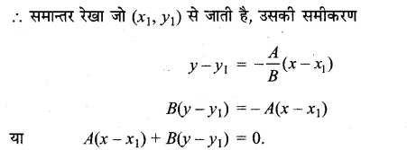 MP Board Class 11th Maths Solutions Chapter 10 सरल रेखाएँ Ex 10.3 img-7