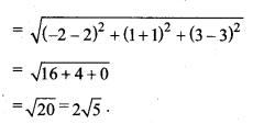 MP Board Class 11th Maths Solutions Chapter 12 त्रिविमीय ज्यामिति का परिचय Ex 12.2 img-4