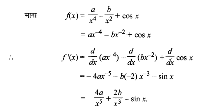 MP Board Class 11th Maths Solutions Chapter 13 सीमा और अवकलज विविध प्रश्नावली img-14