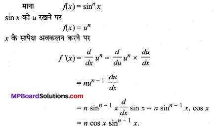 MP Board Class 11th Maths Solutions Chapter 13 सीमा और अवकलज विविध प्रश्नावली img-20
