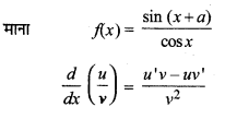 MP Board Class 11th Maths Solutions Chapter 13 सीमा और अवकलज विविध प्रश्नावली img-22