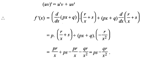 MP Board Class 11th Maths Solutions Chapter 13 सीमा और अवकलज विविध प्रश्नावली img-7