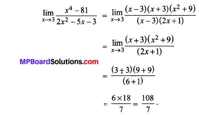 MP Board Class 11th Maths Solutions Chapter 13 सीमा और अवकलज Ex 13.1 img-15