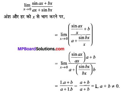 MP Board Class 11th Maths Solutions Chapter 13 सीमा और अवकलज Ex 13.1 img-39