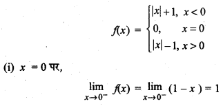MP Board Class 11th Maths Solutions Chapter 13 सीमा और अवकलज Ex 13.1 img-61