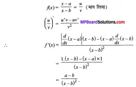 MP Board Class 11th Maths Solutions Chapter 13 सीमा और अवकलज Ex 13.2 img-10