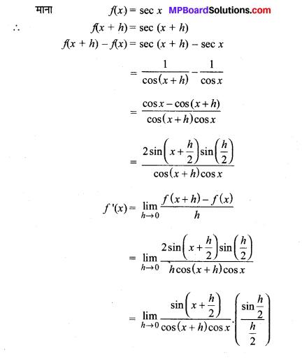 MP Board Class 11th Maths Solutions Chapter 13 सीमा और अवकलज Ex 13.2 img-16