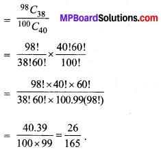 MP Board Class 11th Maths Solutions Chapter 16 प्रायिकता विविध प्रश्नावली img-2