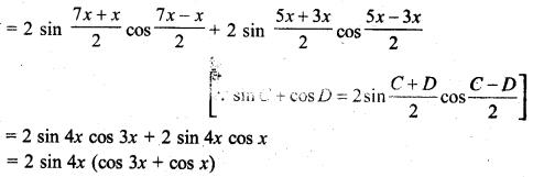 MP Board Class 11th Maths Solutions Chapter 3 त्रिकोणमितीय फलन विविध प्रश्नावली img-4