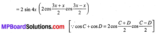 MP Board Class 11th Maths Solutions Chapter 3 त्रिकोणमितीय फलन विविध प्रश्नावली img-5