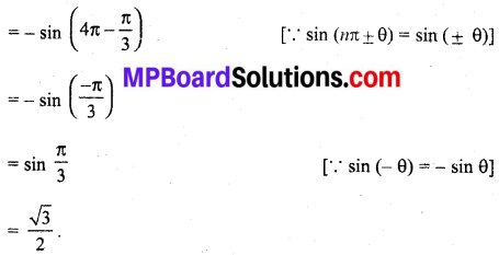 MP Board Class 11th Maths Solutions Chapter 3 त्रिकोणमितीय फलन Ex 3.2 img-11