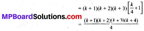 MP Board Class 11th Maths Solutions Chapter 4 गणितीय आगमन का सिद्धांत Ex 4.1 img-10