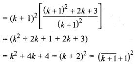 MP Board Class 11th Maths Solutions Chapter 4 गणितीय आगमन का सिद्धांत Ex 4.1 img-28