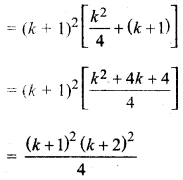 MP Board Class 11th Maths Solutions Chapter 4 गणितीय आगमन का सिद्धांत Ex 4.1 img-3
