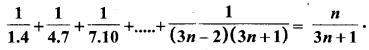 MP Board Class 11th Maths Solutions Chapter 4 गणितीय आगमन का सिद्धांत Ex 4.1 img-32