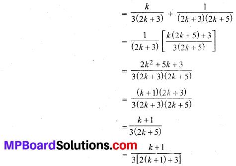 MP Board Class 11th Maths Solutions Chapter 4 गणितीय आगमन का सिद्धांत Ex 4.1 img-37