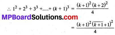 MP Board Class 11th Maths Solutions Chapter 4 गणितीय आगमन का सिद्धांत Ex 4.1 img-4