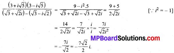 MP Board Class 11th Maths Solutions Chapter 5 सम्मिश्र संख्याएँ और द्विघातीय समीकरण Ex 5.1 img-10