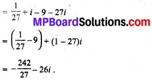 MP Board Class 11th Maths Solutions Chapter 5 सम्मिश्र संख्याएँ और द्विघातीय समीकरण Ex 5.1 img-5