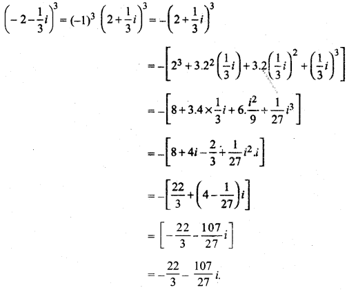 MP Board Class 11th Maths Solutions Chapter 5 सम्मिश्र संख्याएँ और द्विघातीय समीकरण Ex 5.1 img-6