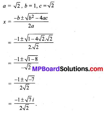 MP Board Class 11th Maths Solutions Chapter 5 सम्मिश्र संख्याएँ और द्विघातीय समीकरण Ex 5.3 img-7