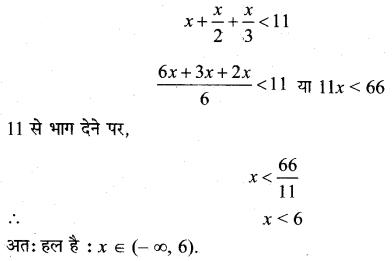 MP Board Class 11th Maths Solutions Chapter 6 सम्मिश्र संख्याएँ और द्विघातीय समीकरण Ex 6.1 img-1