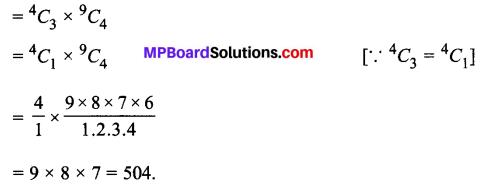 MP Board Class 11th Maths Solutions Chapter 7 क्रमचय और संचयं विविध प्रश्नावली img-1