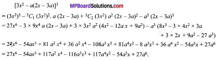 MP Board Class 11th Maths Solutions Chapter 8 द्विपद प्रमेय विविध प्रश्नावली img-13