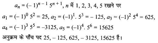 MP Board Class 11th Maths Solutions Chapter 9 अनुक्रम तथा श्रेणी Ex 9.1 img-3