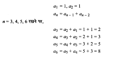 MP Board Class 11th Maths Solutions Chapter 9 अनुक्रम तथा श्रेणी Ex 9.1 img-8