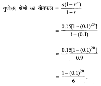 MP Board Class 11th Maths Solutions Chapter 9 अनुक्रम तथा श्रेणी Ex 9.3 img-5