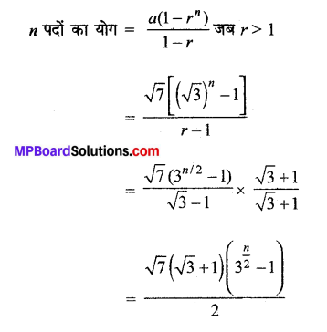 MP Board Class 11th Maths Solutions Chapter 9 अनुक्रम तथा श्रेणी Ex 9.3 img-6