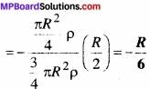 MP Board Class 11th Physics Solutions Chapter 7 कणों के निकाय तथा घूर्णी गति image 20