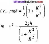MP Board Class 11th Physics Solutions Chapter 7 कणों के निकाय तथा घूर्णी गति image 35