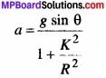 MP Board Class 11th Physics Solutions Chapter 7 कणों के निकाय तथा घूर्णी गति image tul b