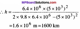 MP Board Class 11th Physics Solutions Chapter 8 गुरुत्वाकर्षण img 13