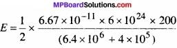 MP Board Class 11th Physics Solutions Chapter 8 गुरुत्वाकर्षण img 17