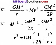 MP Board Class 11th Physics Solutions Chapter 8 गुरुत्वाकर्षण img 19