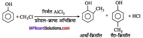 MP Board Class 12th Chemistry Solutions Chapter 11 ऐल्कोहॉल, फीनॉल तथा ईथर - 132