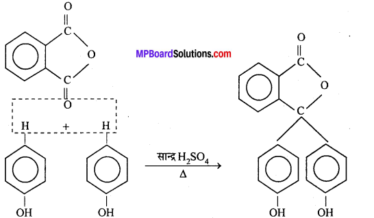 MP Board Class 12th Chemistry Solutions Chapter 11 ऐल्कोहॉल, फीनॉल तथा ईथर - 136