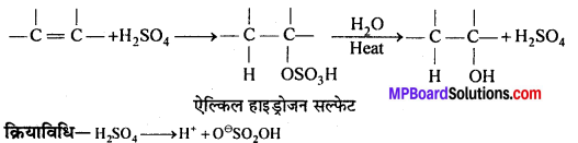 MP Board Class 12th Chemistry Solutions Chapter 11 ऐल्कोहॉल, फीनॉल तथा ईथर - 35