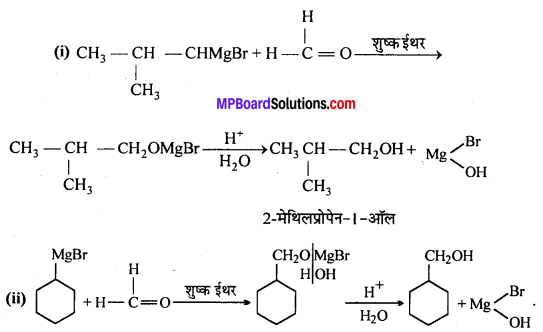 MP Board Class 12th Chemistry Solutions Chapter 11 ऐल्कोहॉल, फीनॉल तथा ईथर - 4